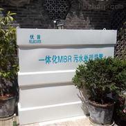 贵州农村生活污水处理设备