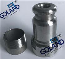 AL-6XN/N08367板材圆管无缝管锻件钢锭法兰