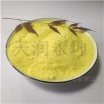 北京黄色聚合氯化铝价格行情