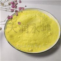 重庆絮凝剂聚合氯化铝今日价格