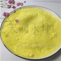 山西絮凝剂聚合氯化铝作用