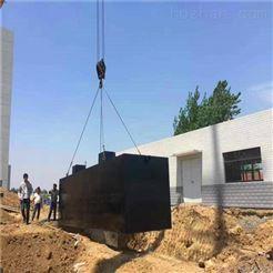 RC-YTH地埋式醫院廢水處理設備