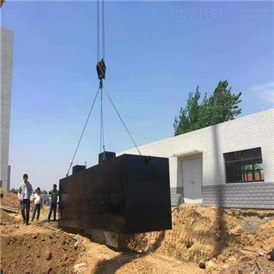 地埋式医院废水处理设备