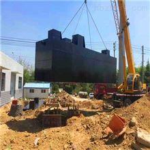RCYTH阳春市洗涤厂废水处理系统供应