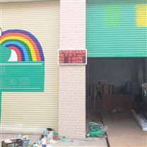 东莞生活垃圾中转站臭气浓度在线检测系统