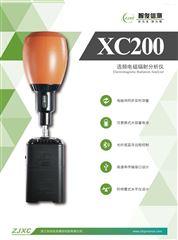 XC200/EH100B工频电磁辐射分析仪性能特点