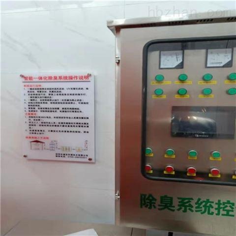 深圳市垃圾站喷淋除臭系统供应商家