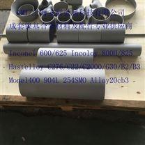 Haynes230/N06230板材圆钢无缝管锻件钢锭
