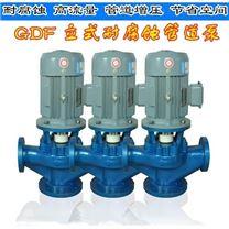 衬氟管道泵,立式增压泵,耐腐蚀泵