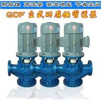 衬氟管道泵