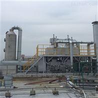 危险化工废气处理设备