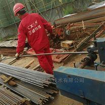 郑州雷竞技官网手机版下载钢筋除锈机(螺纹钢专用)