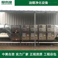 工业油烟废气处理机器
