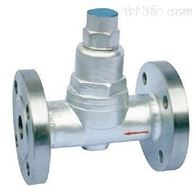 CS47H可调式双金属片式蒸汽疏水阀