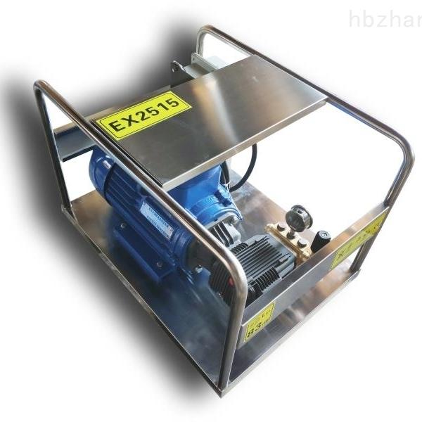 380V电动防爆高压清洗机