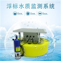 污水在线处理总磷总氮在线分析仪