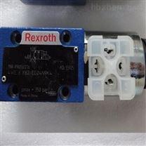 德国REXROTH的常用电磁阀,全部资料供应