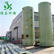氨氮废水处理设备报价