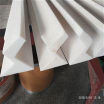 耐磨绝缘材料PTFE四氟条特氟龙Z型加工件