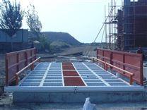 资阳工地平板式冲洗机-结构合理