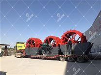 轮式洗砂机处理能力 洗砂雷竞技官网app 中基机械