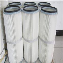 350*600除尘滤芯粉末除尘滤芯