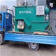 印染污水处理设备气浮机工艺