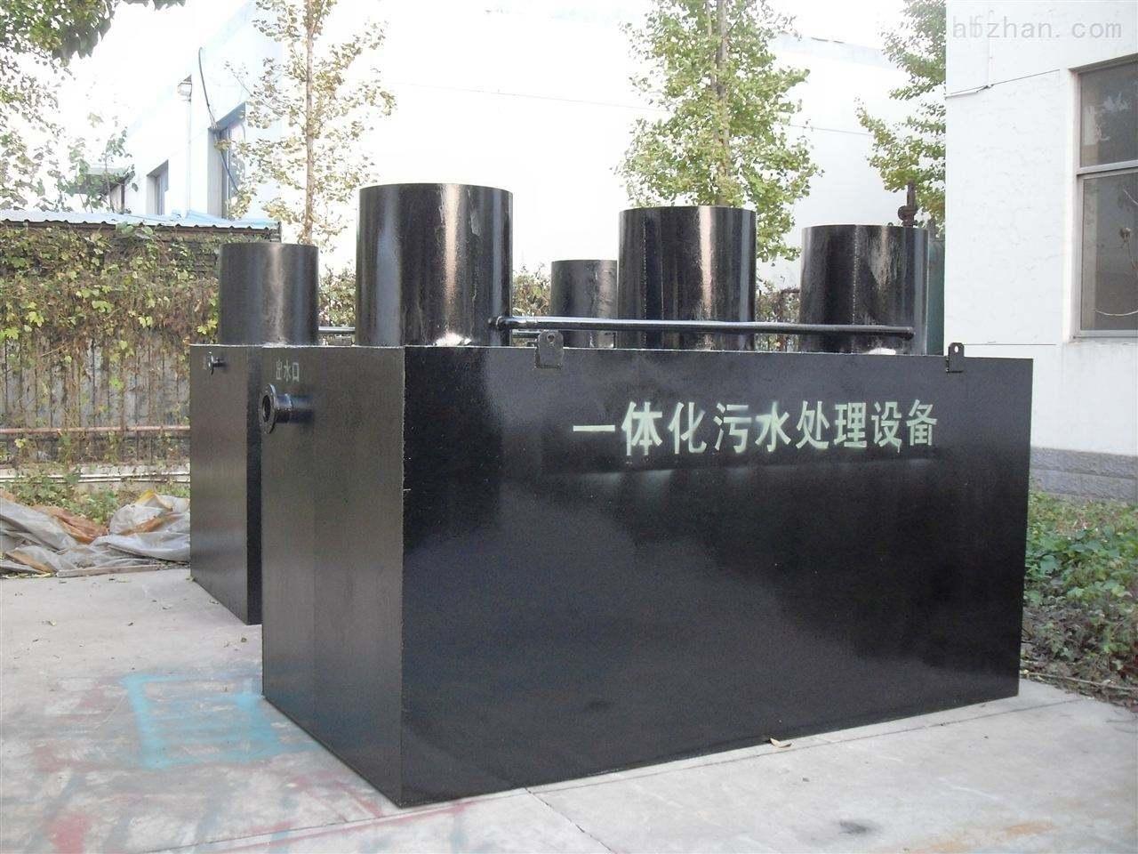 一体化污水处理设备处理能力强