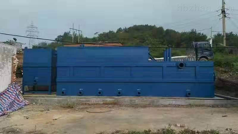 一体化污水处理设备售后服务优