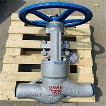电厂高压焊接截止阀SMJ61Y-160C