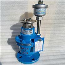 高压快速排气阀SMP41X-64C