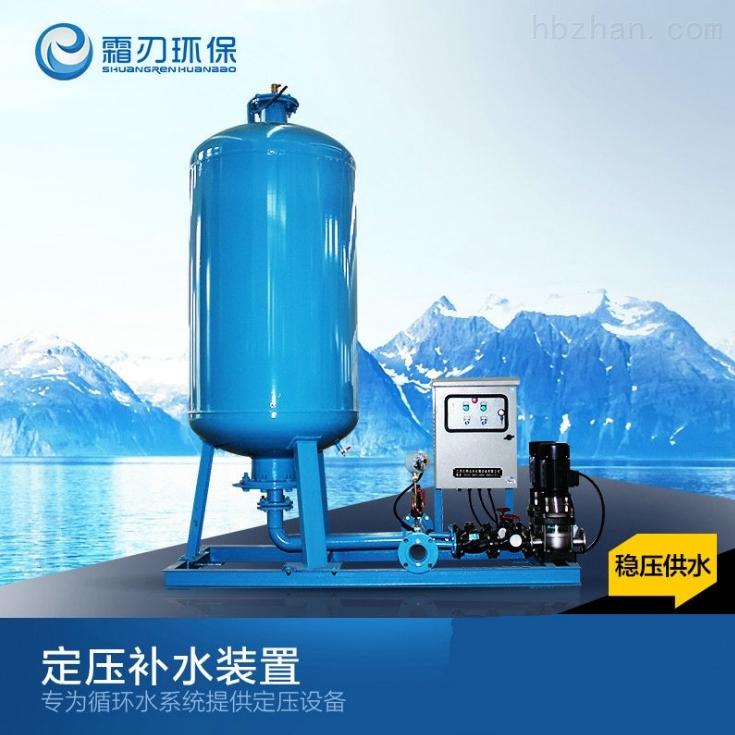 管道定压补水设备