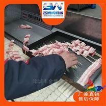 五花肉穿串机哪里生产