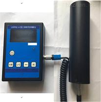 LWRM 伤口放射性污染测量仪