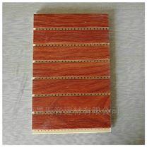 三都县竹木纤维吸音板 防潮防火装饰板