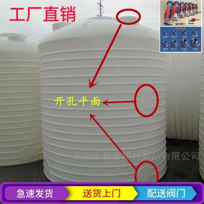 10立方储水罐价格 PE化工储罐 软化塑料水箱