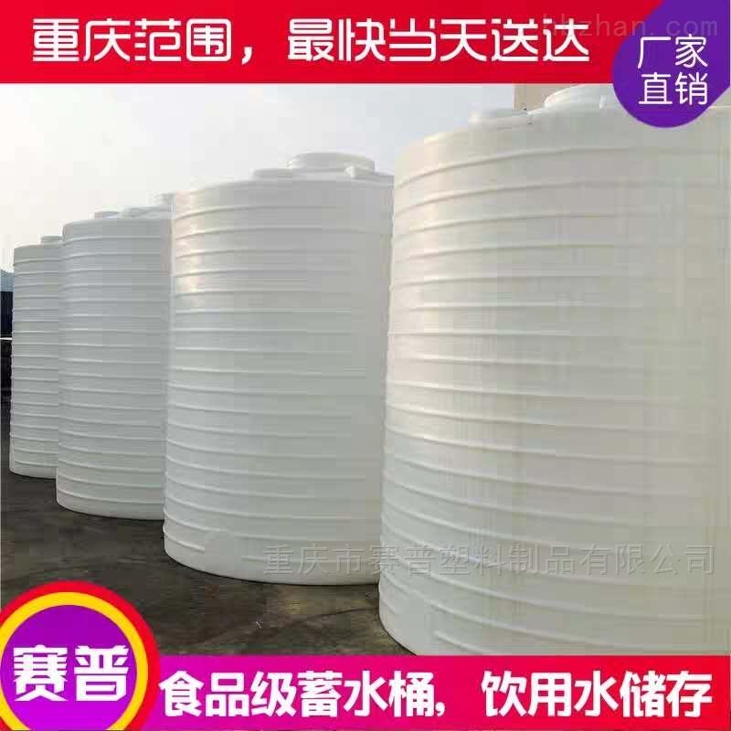 重庆塑料水箱生产厂家