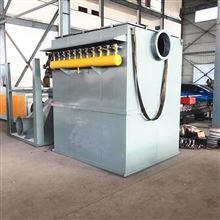 hz-09大型碳钢布袋除尘器厂家包安装