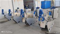 江苏叠螺污泥脱水机 污水处理设备厂家