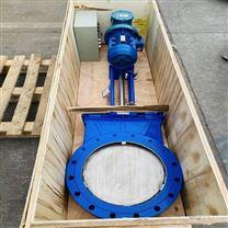 电液动耐磨刀闸阀SMPZ273H-10