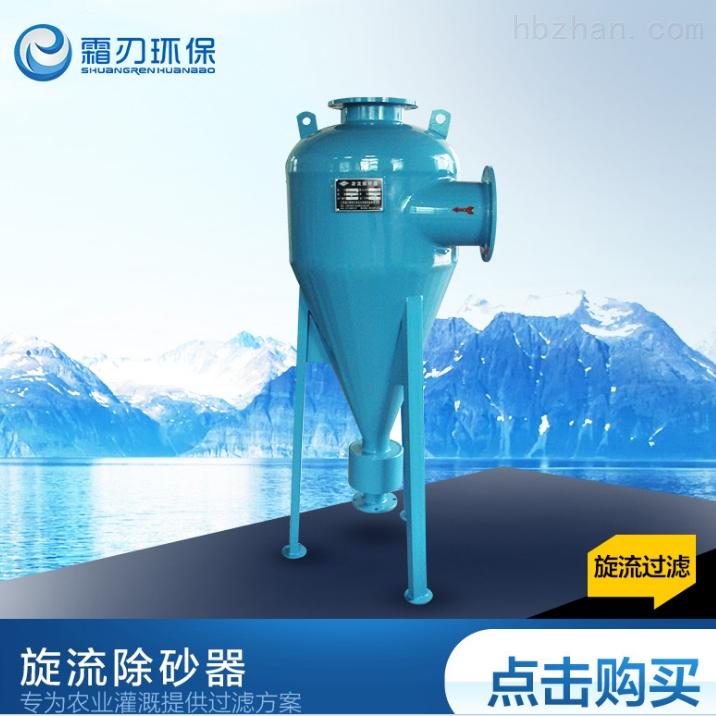 杭州井水旋流除砂器规格