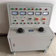 开关柜通电试验台电力工具