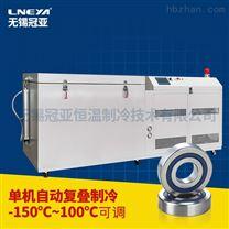 齿轮冷缩装配方法-发动机低温冷冻装配