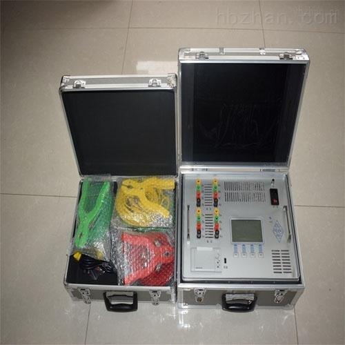 博扬生产三通道直流电阻测试仪设备