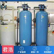 全自动软化水设备 5t水处理设备价格