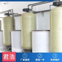工业循环水软化水雷竞技官网app定制 水处理雷竞技官网app价格