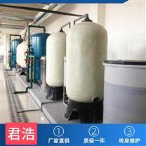 大型锅炉软化水雷竞技官网app水处理雷竞技官网app厂家现货供应