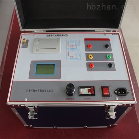 电力五级承试资质伏安特性测试仪