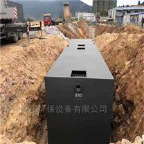 杭州地埋式生活污水净化设备特价