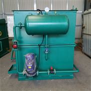 蚌埠屠宰污水处理设备生产直销